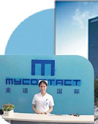 南京麦迪格诊所